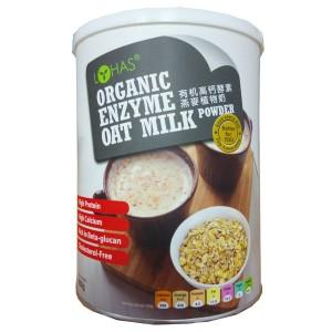 Organic Enzyme Oat Milk