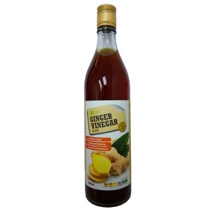 Ginger Vinegar