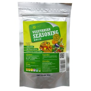 Vegetarian Seasoning