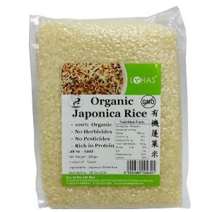 Organic Japonica Rice