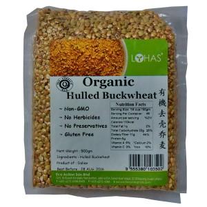 Organic Hulled Buckwheat