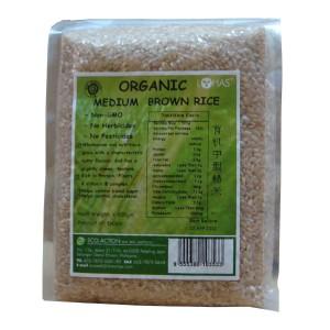Organic Medium Brown Rice